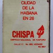 Кубинские спички 26