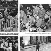 Огонёк 1959 № 13(1658) (Mar 22, 1959)-24 (страница 18, верхняя половина)