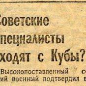 1991-ХХ-ХХ