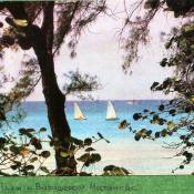 Пляж «Варадеро», Матансас