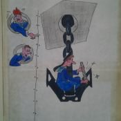 Калька 8. ВМФ, 1981-1984. (1982-1984  СС «Алдан»)