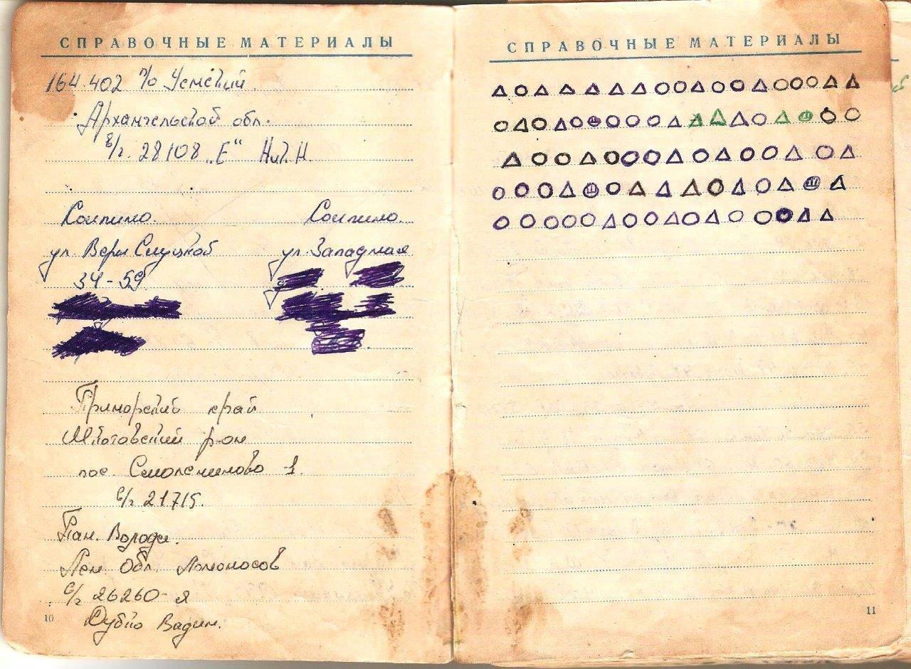 http://cubanos.ru/_data/gallery/foto031/ns004.jpg