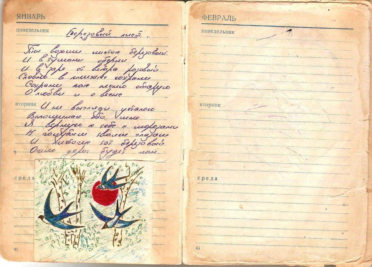 http://cubanos.ru/_data/gallery/foto031/ns008.jpg