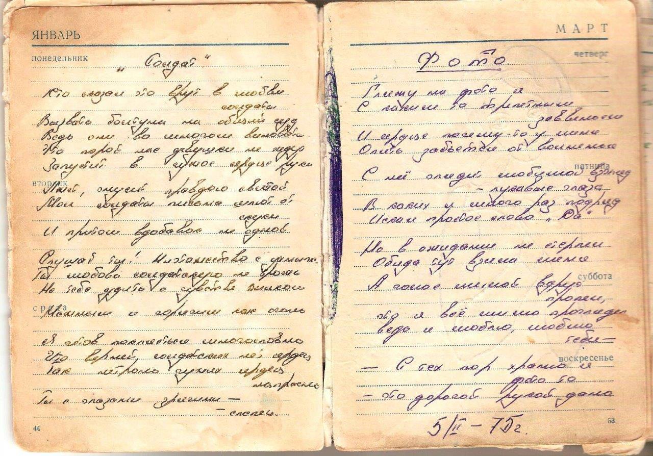 http://cubanos.ru/_data/gallery/foto031/ns010.jpg