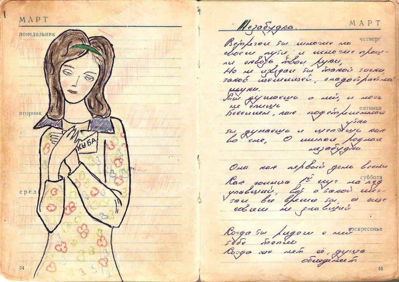 http://cubanos.ru/_data/gallery/foto031/ns012.jpg