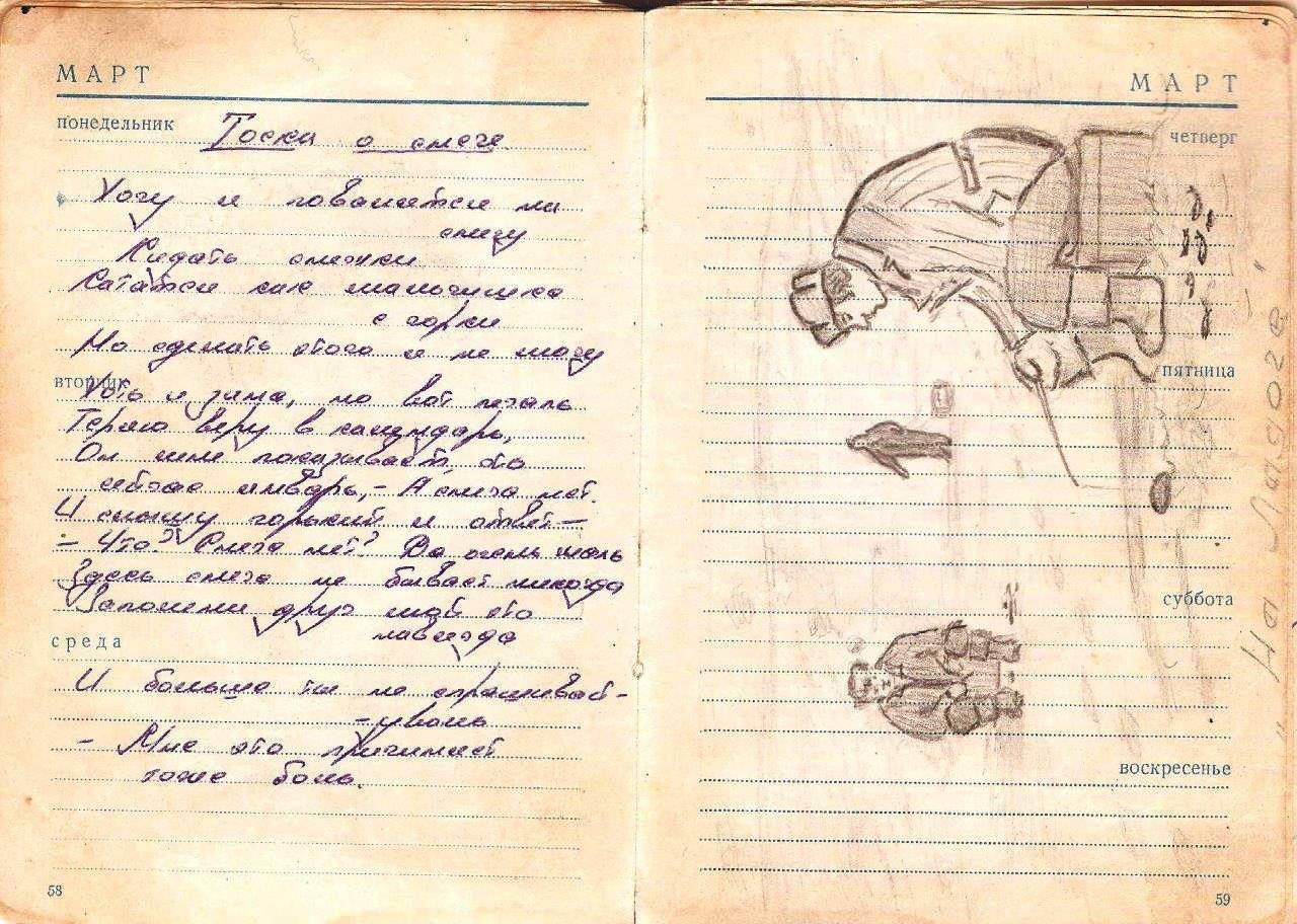 http://cubanos.ru/_data/gallery/foto031/ns014.jpg