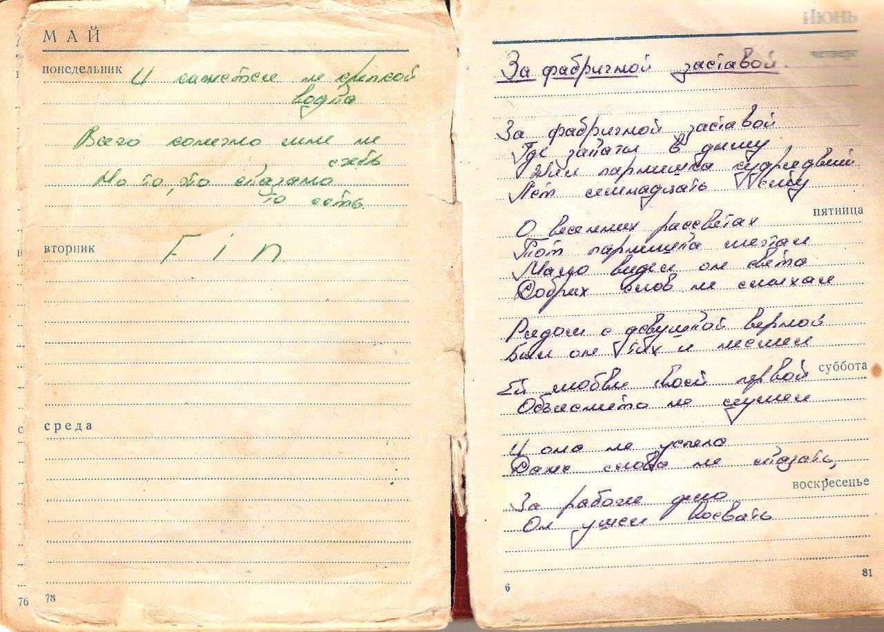 http://cubanos.ru/_data/gallery/foto031/ns021.jpg