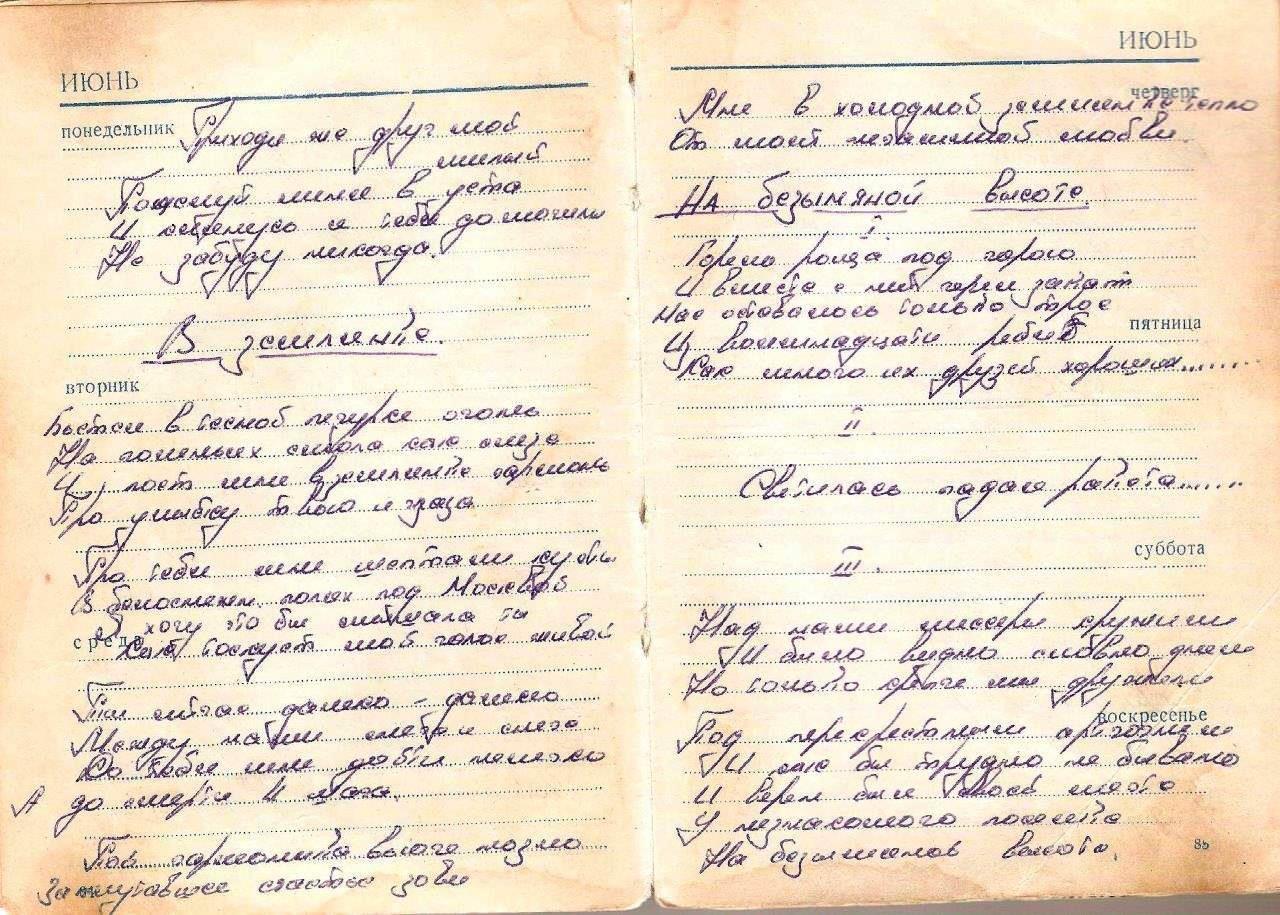 http://cubanos.ru/_data/gallery/foto031/ns023.jpg