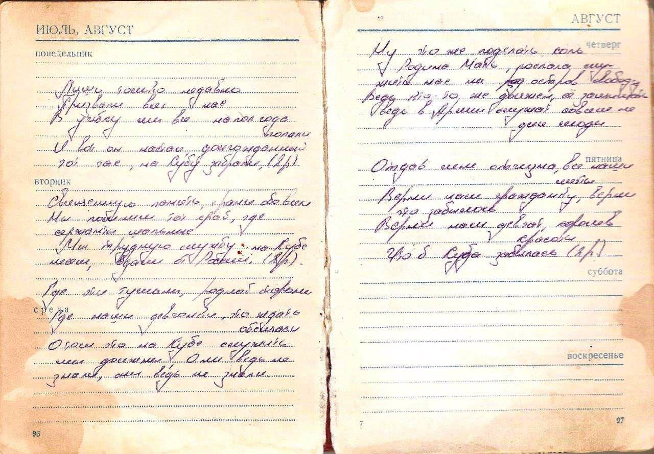 http://cubanos.ru/_data/gallery/foto031/ns029.jpg