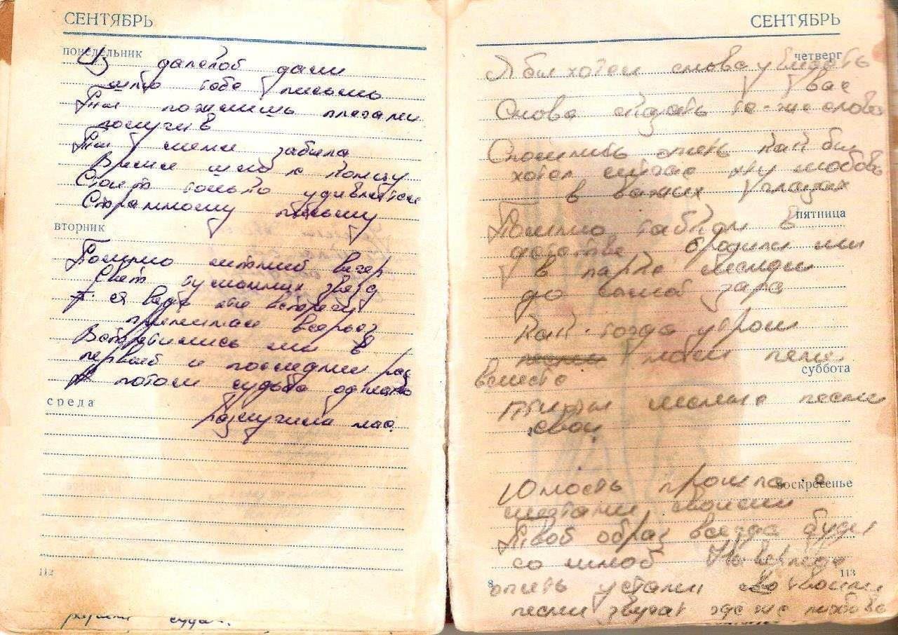 http://cubanos.ru/_data/gallery/foto031/ns037.jpg