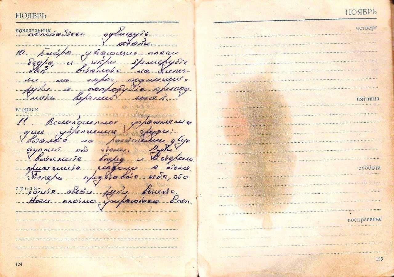 http://cubanos.ru/_data/gallery/foto031/ns040.jpg