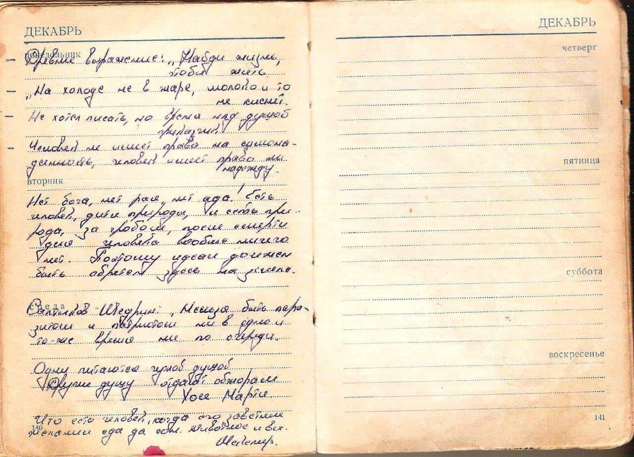 http://cubanos.ru/_data/gallery/foto031/ns044.jpg