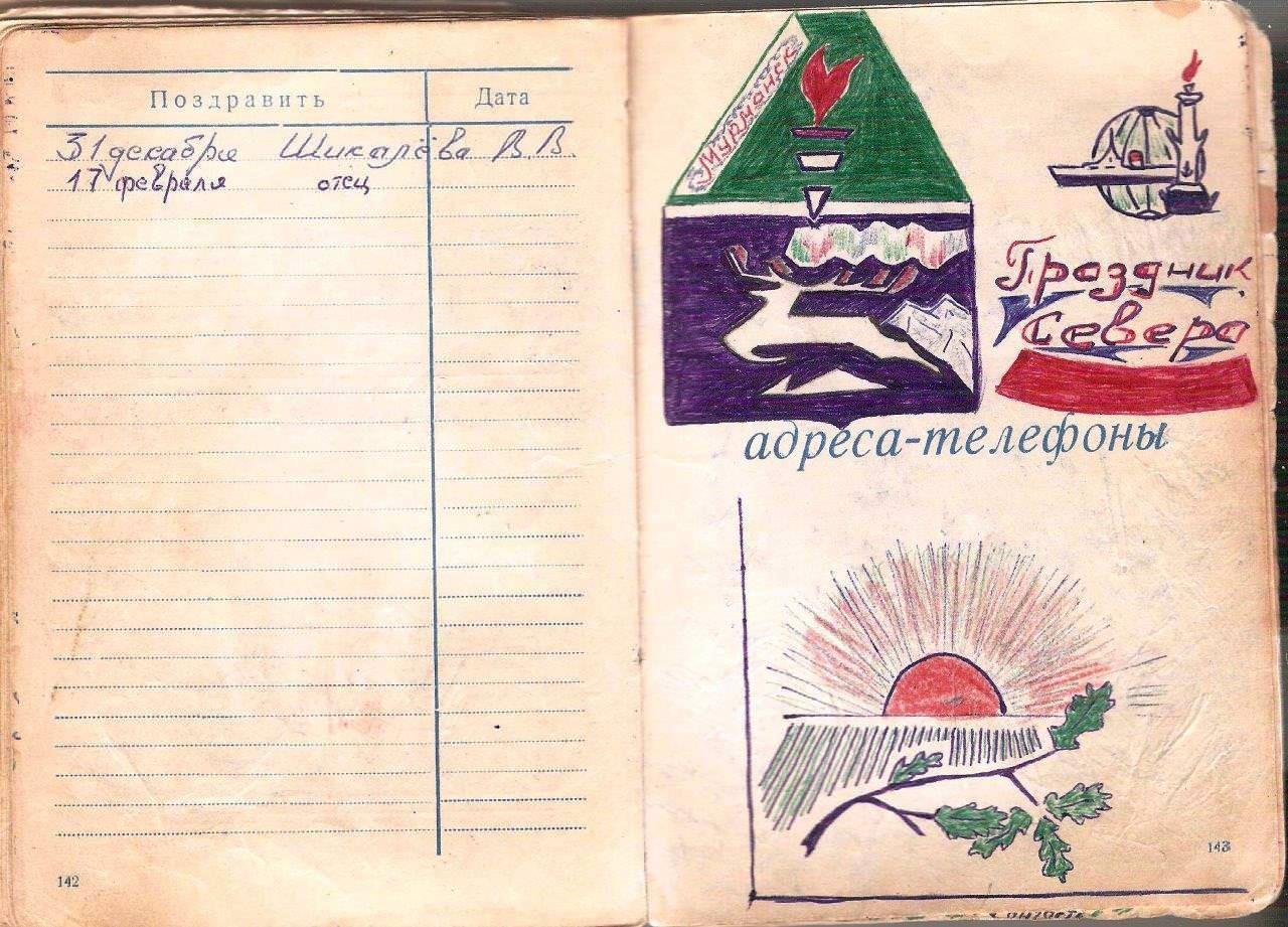 http://cubanos.ru/_data/gallery/foto031/ns045.jpg
