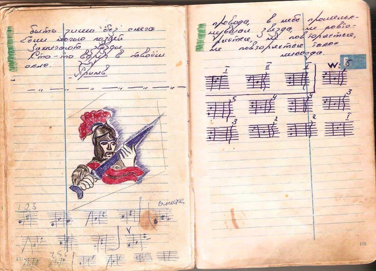 http://cubanos.ru/_data/gallery/foto031/ns051.jpg
