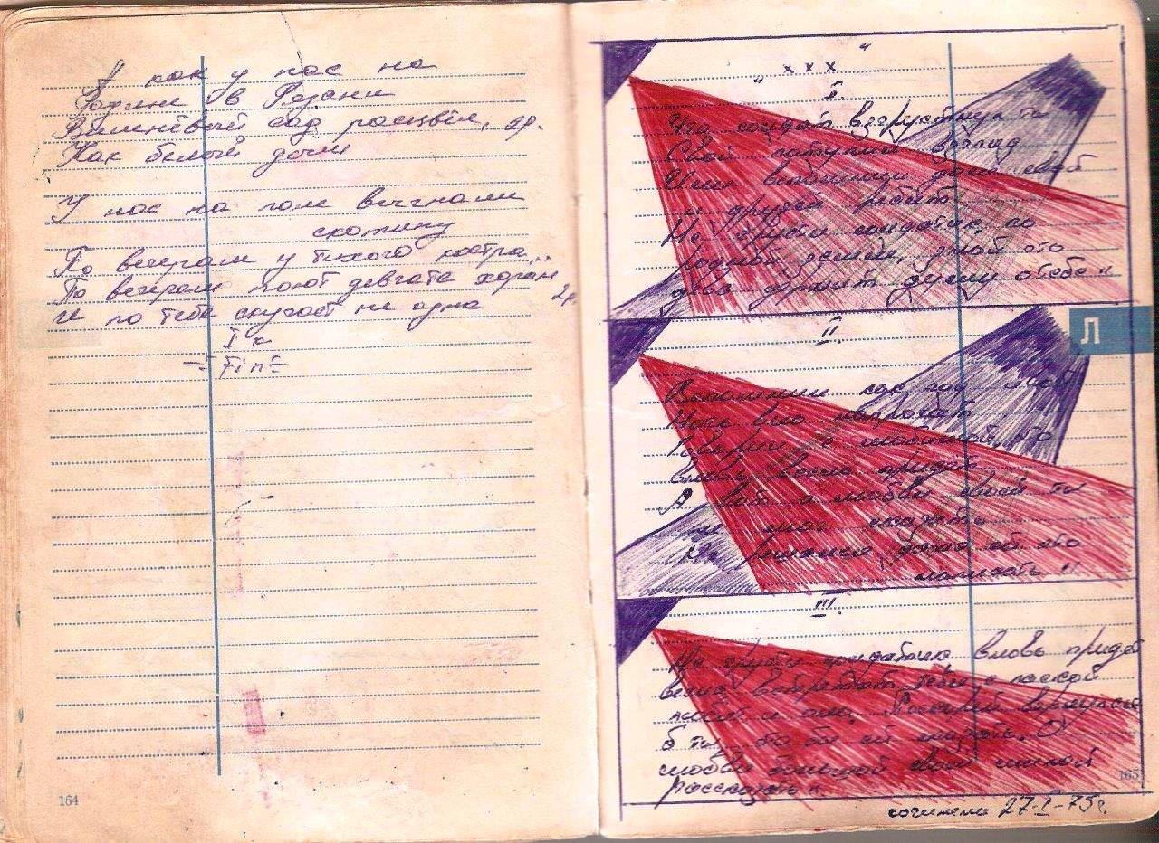 http://cubanos.ru/_data/gallery/foto031/ns056.jpg