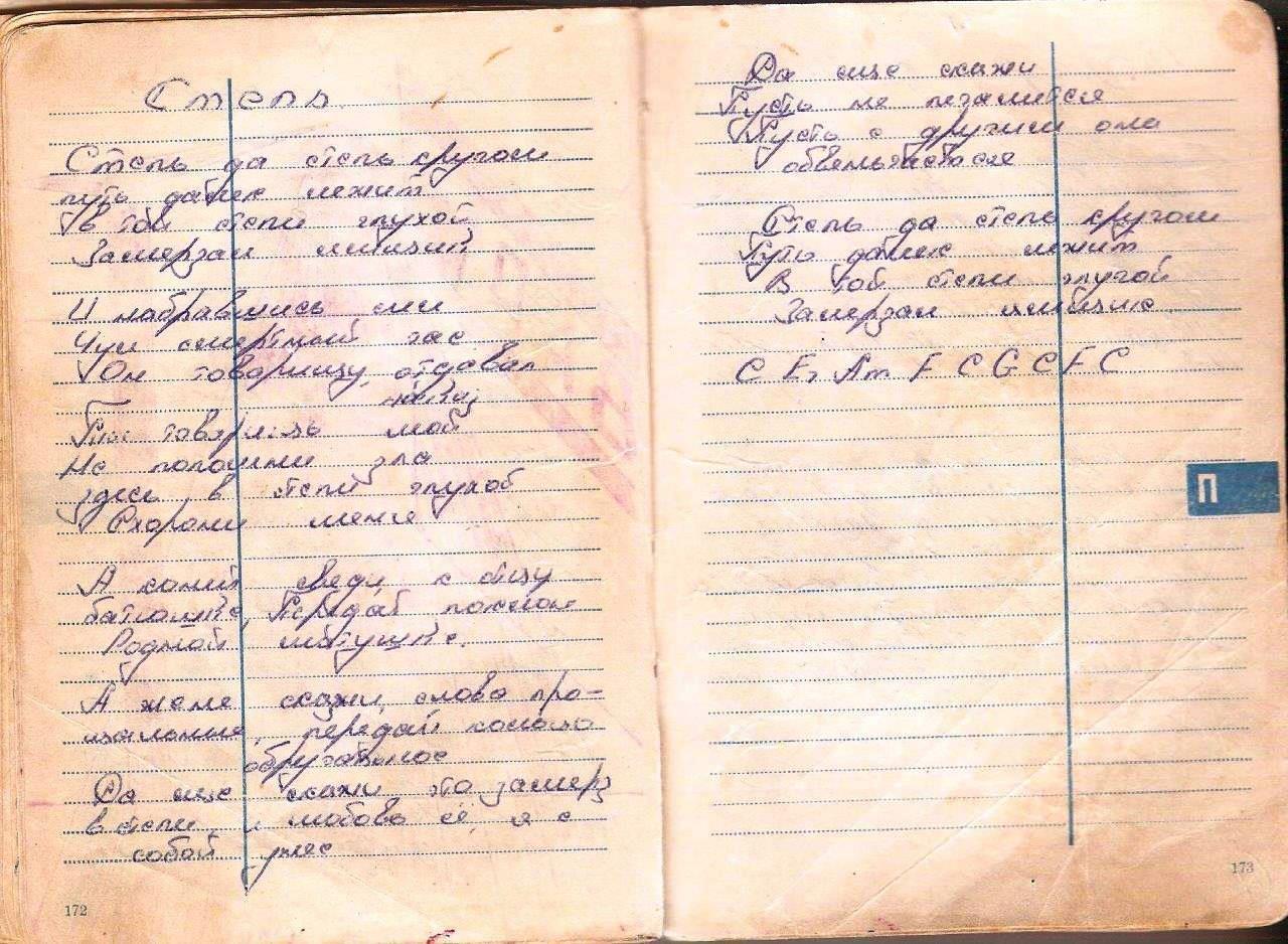 http://cubanos.ru/_data/gallery/foto031/ns060.jpg