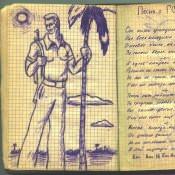 1977-1978. Армейский блокнот. Лист 3