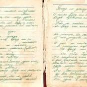 1974-1976. Армейский блокнот, лист 20