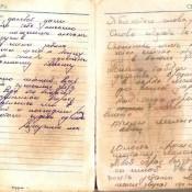 1974-1976. Армейский блокнот, лист 37