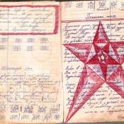 1974-1976. Армейский блокнот, лист 53