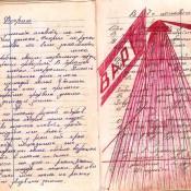 1974-1976. Армейский блокнот, лист 59