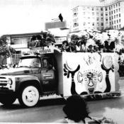 1975, фото 17