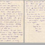 1979-11-27. Письмо домой