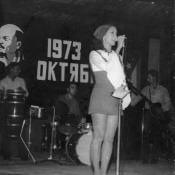 Концерт в клубе бригады.