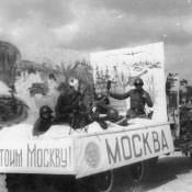 Нарокко. Представление на День победы в 1973 году.