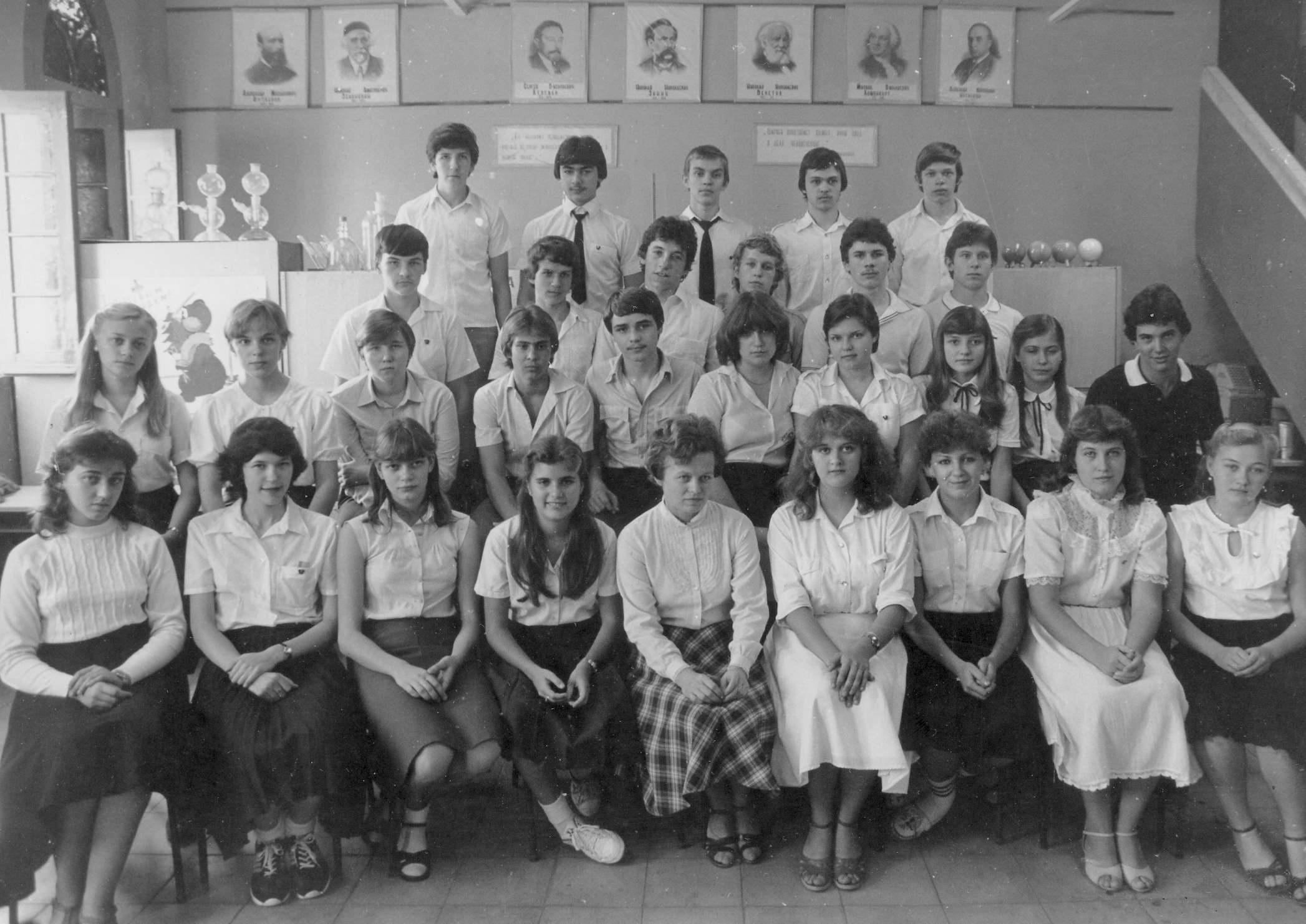 10 «Д» 1983-1984 учебный год