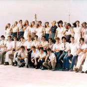ещё 10 «А»  1983-1984  учебный год