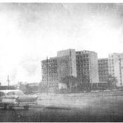 080. Гавана