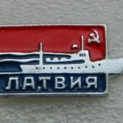 «Латвия»