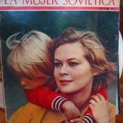 1985, №10. Обложка журнала «Советская женщина» на испанском языке