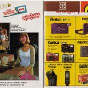 1985. Туристический путеводитель. Отпечатано в Мадриде - 3