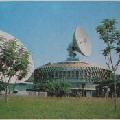 1990. Станция космической связи «Карибе», сооруженная при техническом содействии СССР.