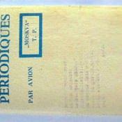 192. В таких упаковках советские газеты приходили на Кубу своим подписчикам-советикам.