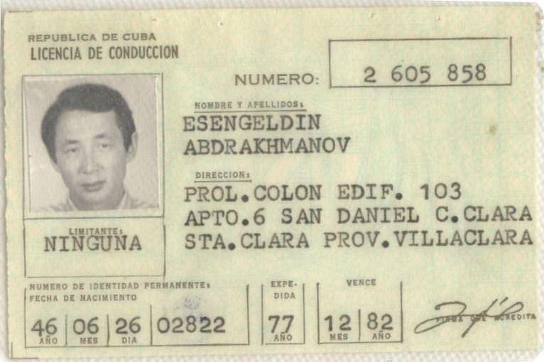 1976-1978. Водительское удостоверение