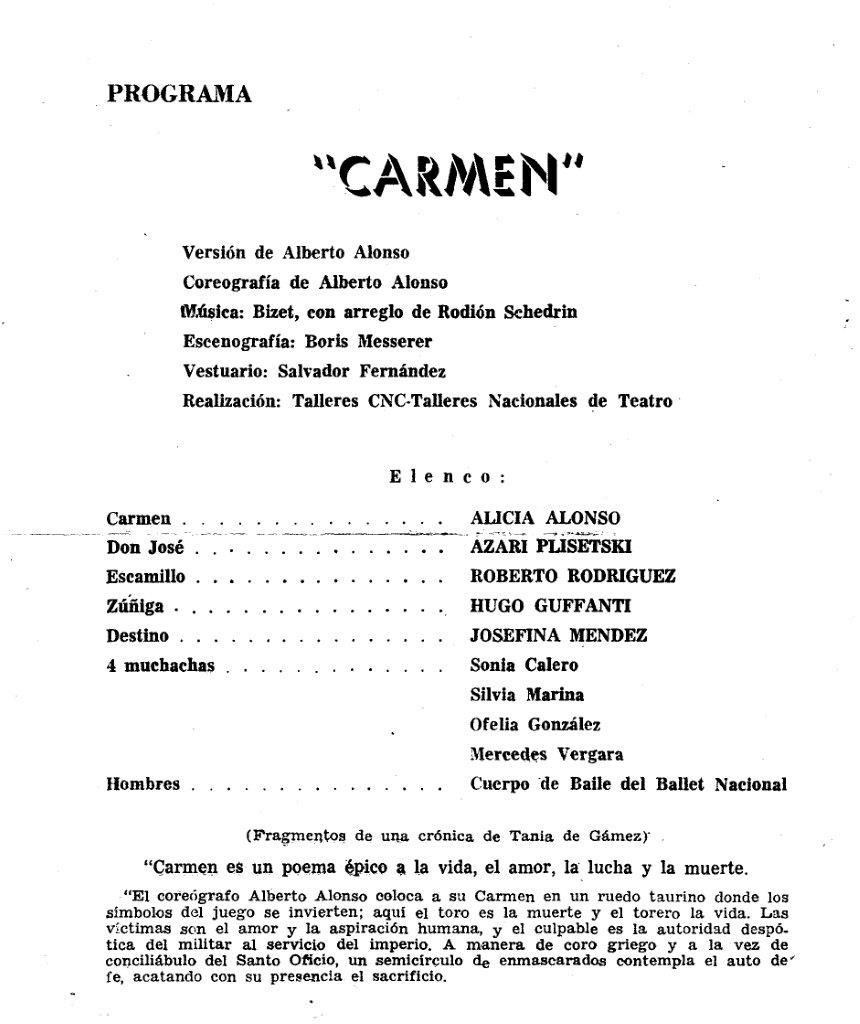 Редкая балетная программка. Альберт Алонсо, Алисия Алонсо и Азарий Плесецкий. Ноябрь 1971 года.