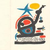 1968-1969. Пригласительный билет в испанский центр №1, часть 1