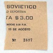 1988-1991. Билет в цирк.