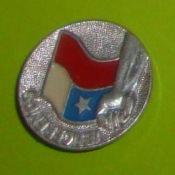 Не кубинский значок, попал в коллекцию ошибочно