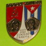 Кубинские значки. И советские значки, посвященные Кубе.