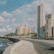 Советские открытки о Кубе