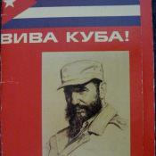 http://cubanos.ru/_data/gallery/foto056/thumbs/thumbs_s00.jpg