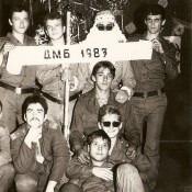 1983, особый отдел 12 УЦ, Нарокко