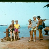 Порт. 1980 год