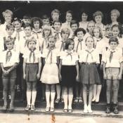 Май 1981. 5 класс.