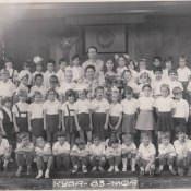 1983. Советская школа в Роло Монтеррей. 1 «А» и 1 «Б»