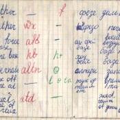 Радиограммы о вылете и прибытии -6